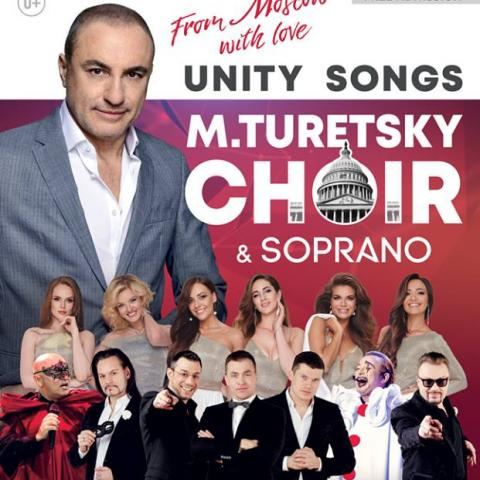 Turetsky Choir & SOPRANO: Unity Songs